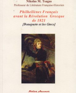 PHILELINES FRANCAIS
