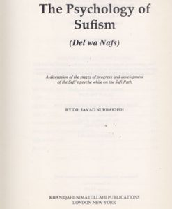 the-psychology-of-Sufism