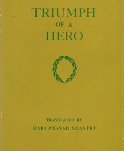 triumph of a hero