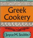 GREEK COOKERY