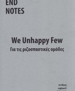 WE-UNHAPPY-FEW
