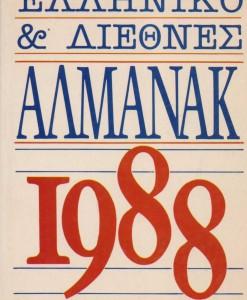 almanak 1988