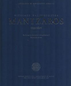 nikolaos-halikiopoulos-mantzaros