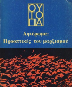 outopia 22