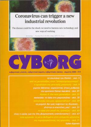 cyborg-19